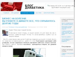 antifascism.ru screenshot