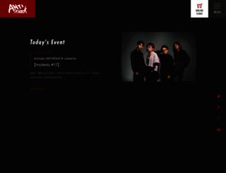 antiknock.net screenshot