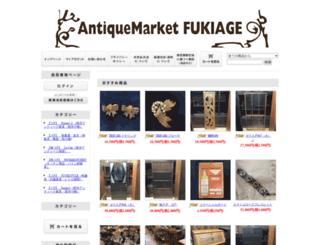 antique-fukiage.shop-pro.jp screenshot