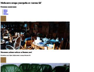 antiquebg.com screenshot