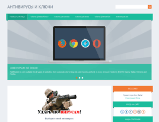 antivirus1.ucoz.ru screenshot