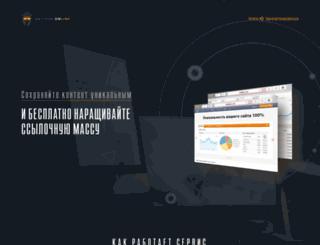 antivor.online screenshot