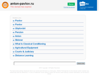 anton-pavlov.ru screenshot