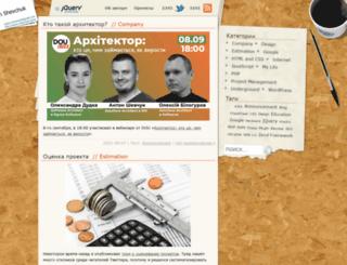 anton.shevchuk.name screenshot