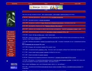 antonioracter.narod.ru screenshot
