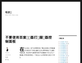 antonioz.com screenshot