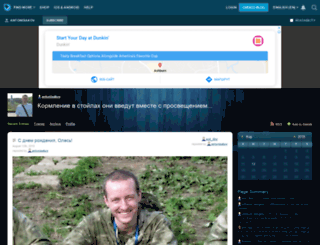 antonisakov.livejournal.com screenshot