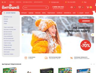 antoshka.com.ua screenshot