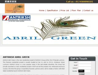 antrikshabrilgreen.org.in screenshot