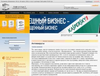 antyvyrusy.azsoft.kiev.ua screenshot