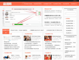 anunturile-imobiliare.com screenshot