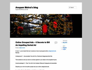 anupammehra.wordpress.com screenshot