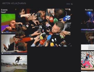 anv-media.com screenshot