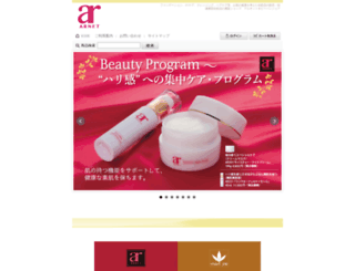 anvj.co.jp screenshot