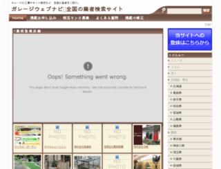 anwarmaka.net screenshot