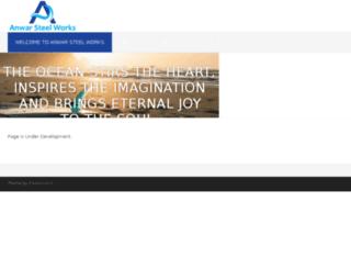 anwarsteelworks.com screenshot