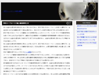 anwebservices.com screenshot