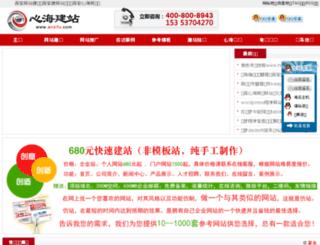 anxifu.com screenshot