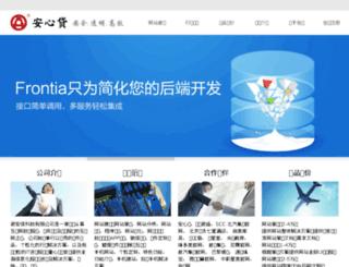 anxindai.com screenshot