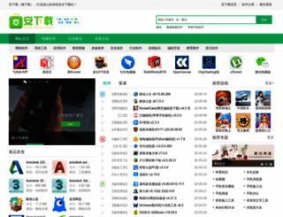 anxz.com screenshot