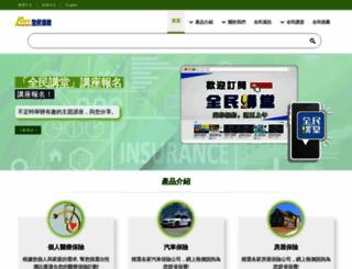 anyhealthinsurance.com screenshot