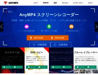 anymp4.jp screenshot