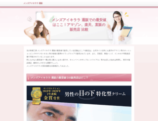 anyonita-nibbles.com screenshot