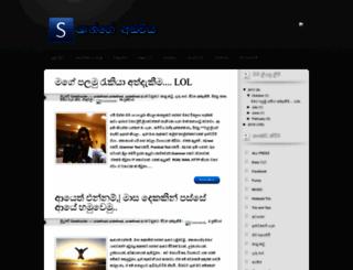 anythingshan.blogspot.com screenshot