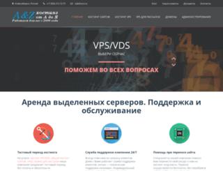 anz.ru screenshot