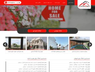 anzalimelk.com screenshot