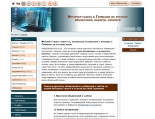anzeigen.ru-geld.de screenshot