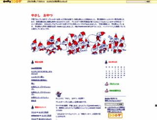 anzu-monburan.cocolog-nifty.com screenshot