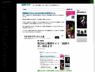 ao-works.net screenshot