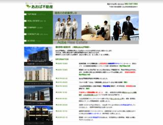 aoba.main.jp screenshot