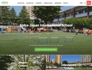 aobajapan.jp screenshot