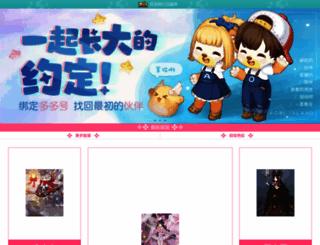 aobi.com screenshot