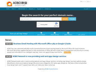 aobo.com.au screenshot