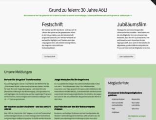 aoel.org screenshot