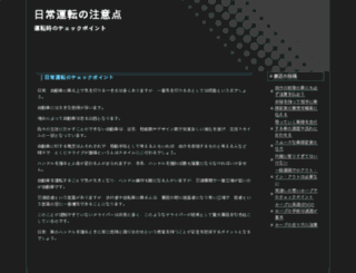 aofundo.org screenshot