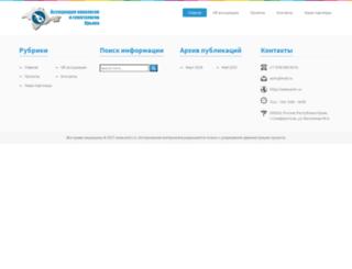 aohc.ru screenshot
