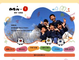 aoi1.sub.jp screenshot