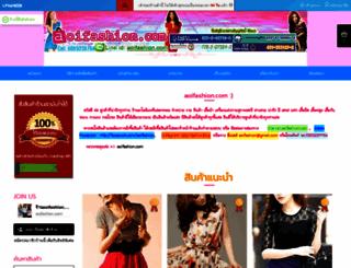 aoifashion.com screenshot