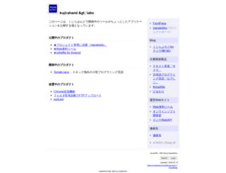 aoikujira.com screenshot