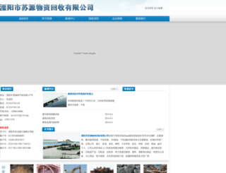 aoindonesia.net screenshot
