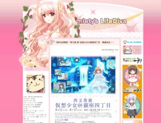 aoinishimata.jugem.jp screenshot