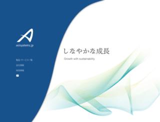 aoisystems.jp screenshot