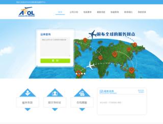 aol-au.com screenshot