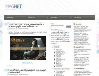 aomedia.com.ua screenshot