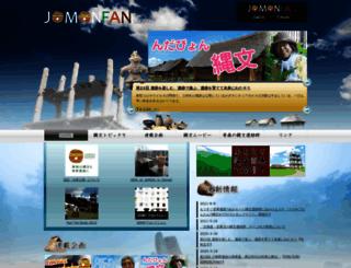 aomori-jomon.jp screenshot