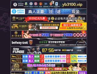 aoneteleshop.com screenshot